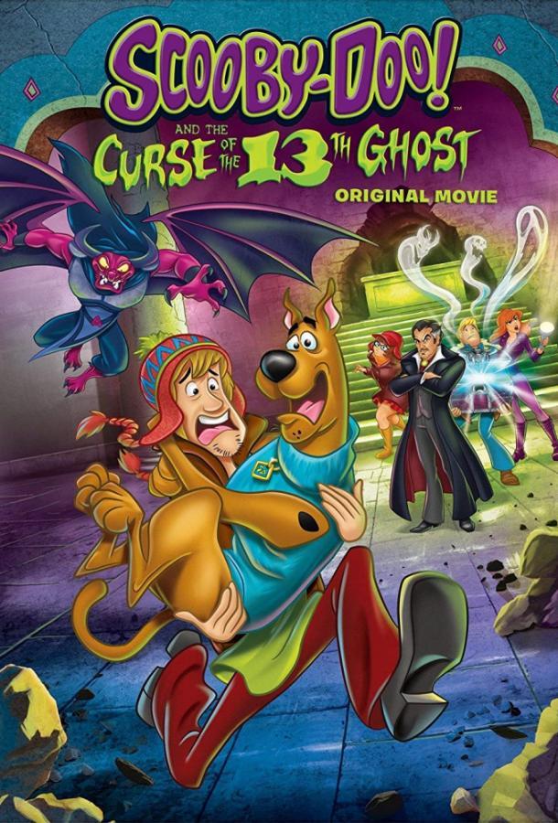 Скуби-Ду и проклятье тринадцатого призрака / Scooby-Doo! and the Curse of the 13th Ghost (2019)