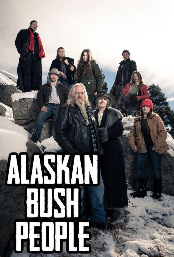 Discovery. Аляска: семья из леса / Alaskan Bush People (2014)