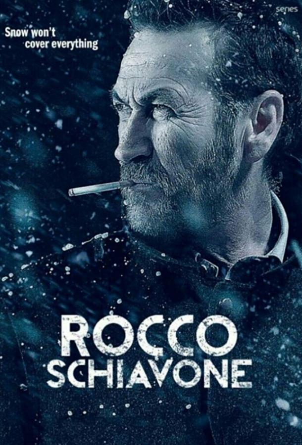 Рокко Скьявоне / Rocco Schiavone (2016)