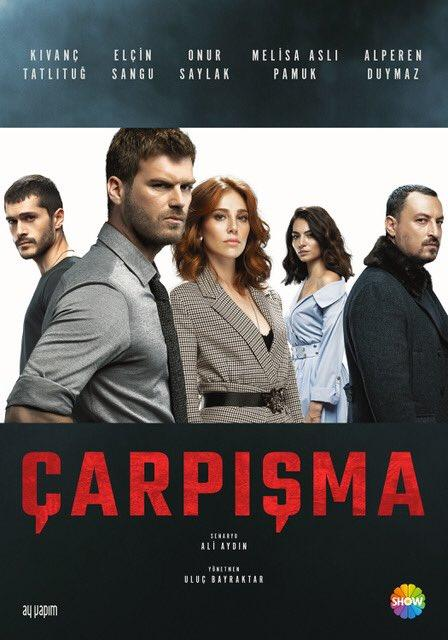 Столкновение / Çarpisma (2018)
