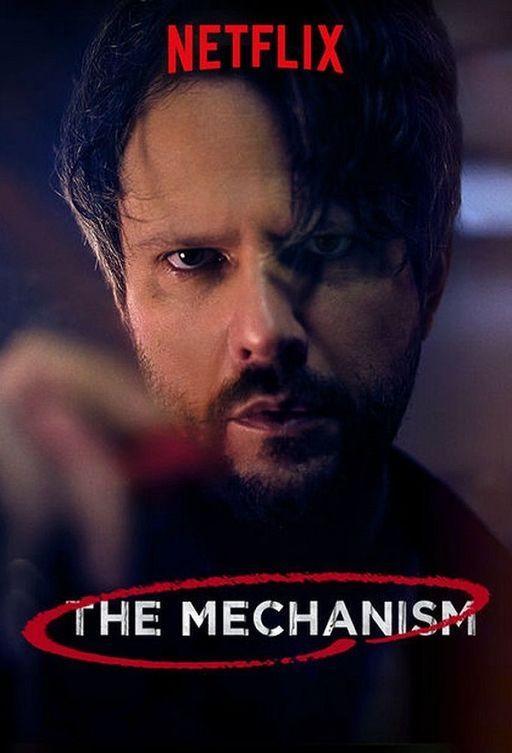 Механизм / O Mecanismo (2018)