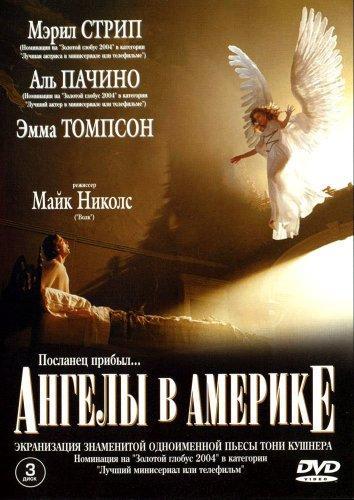 Ангелы в Америке / Angels in America (2003)