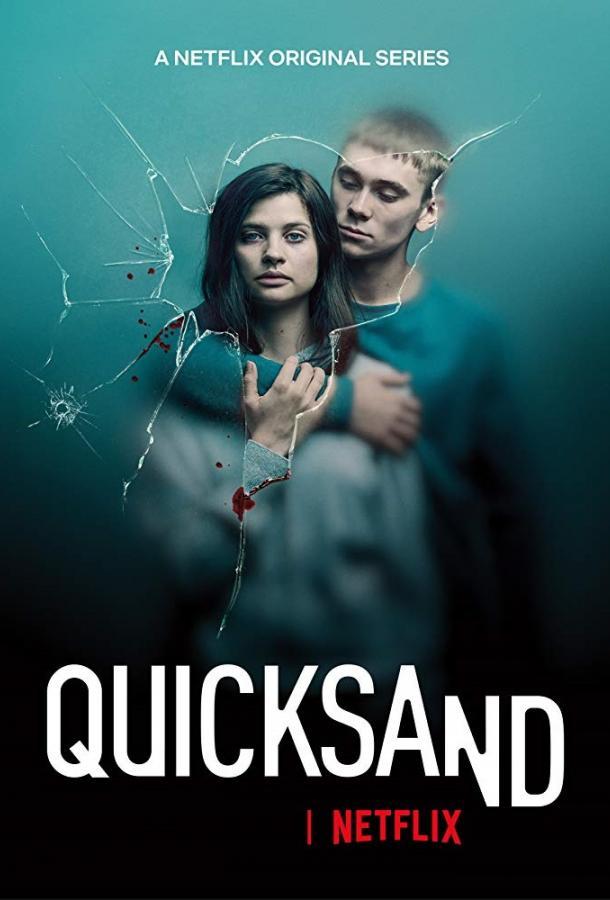 Зыбучие пески / Quicksand (2019)