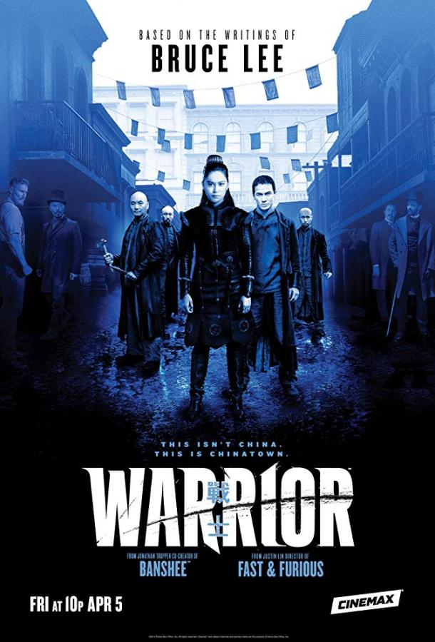 Воин / Warrior (2019)
