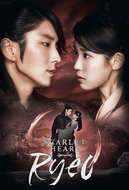 Алое сердце / Dalui yeonin - bobogyungsim Ryeo (2016)