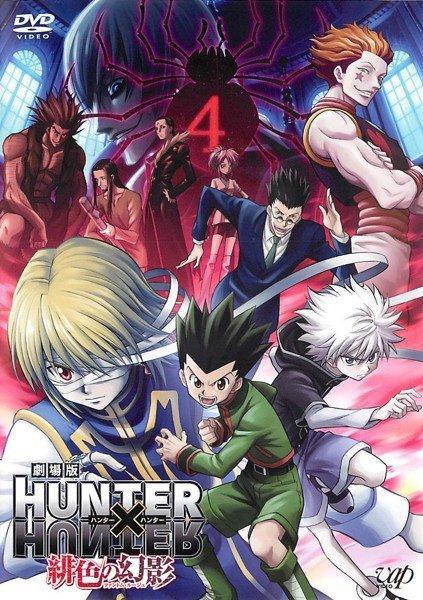 Охотник х Охотник / Hunter x Hunter (2011)