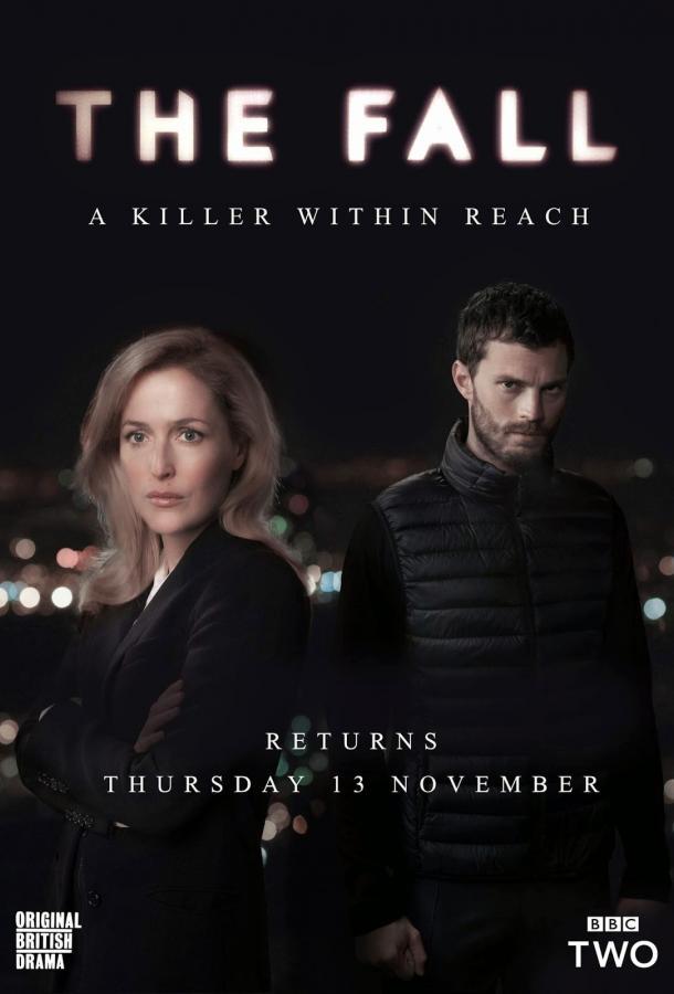 Крах (3 сезон) смотреть онлайн