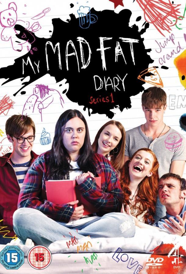 Мой безумный дневник (4 сезон) смотреть онлайн