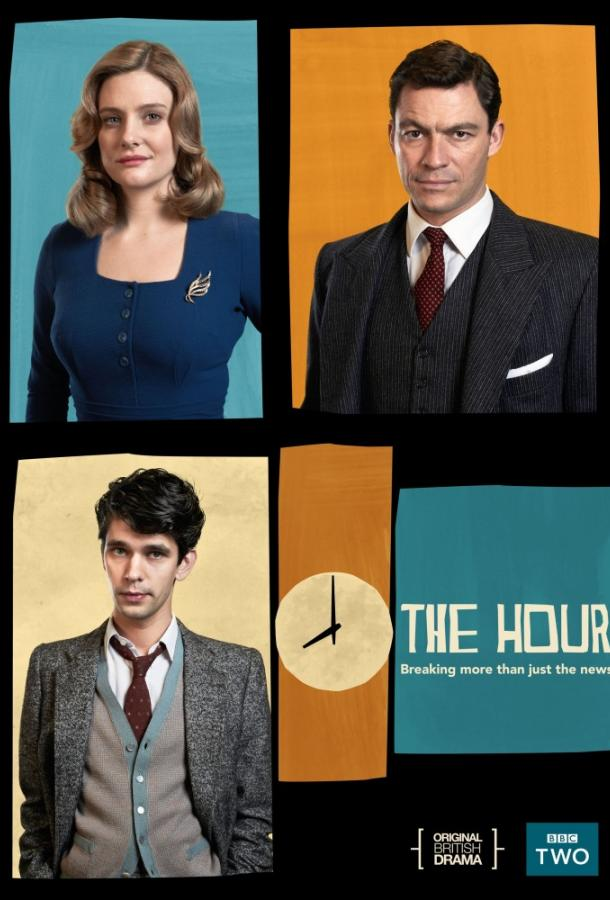Час / The Hour (2011)