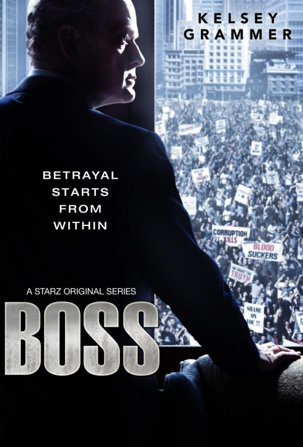 Босс / Boss (2011)