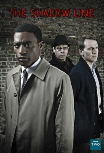 Граница тени (2011)