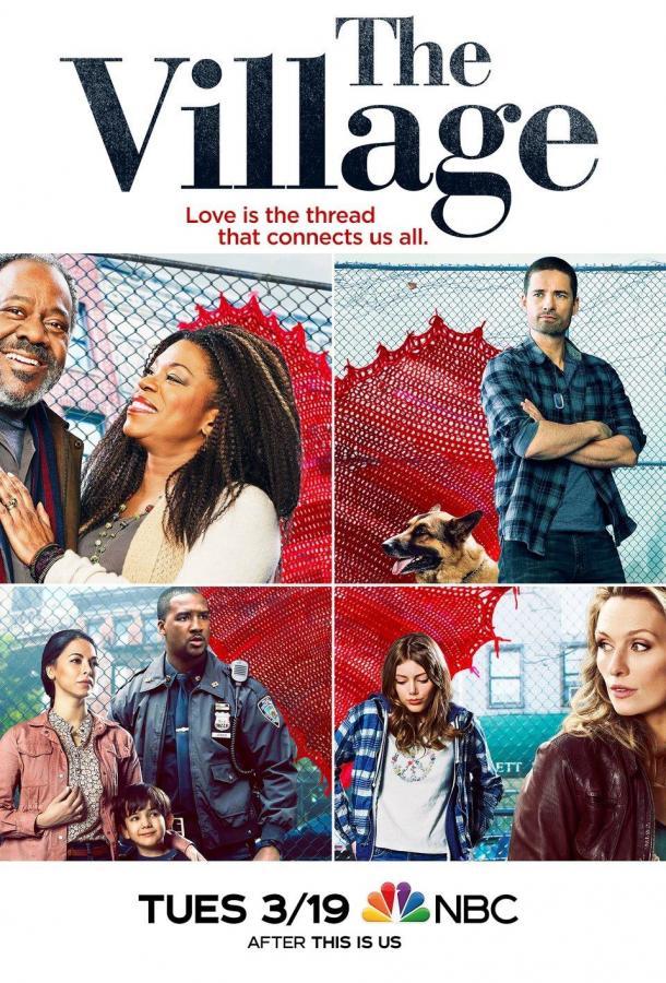 Деревня / The Village (2019)