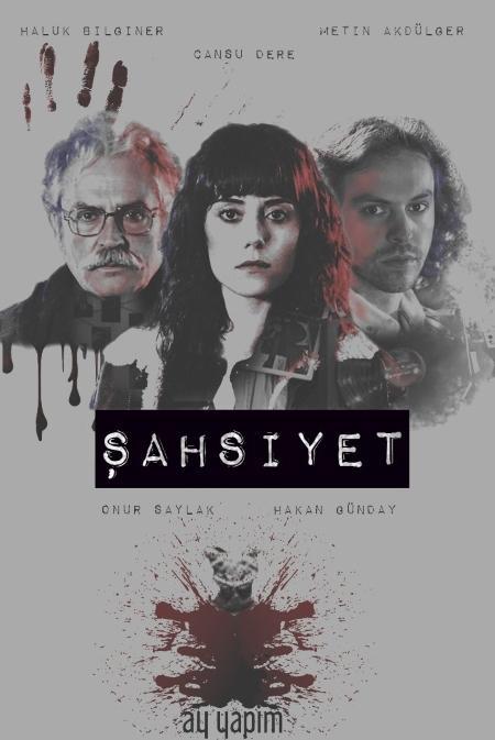 Личность / Sahsiyet (2018)