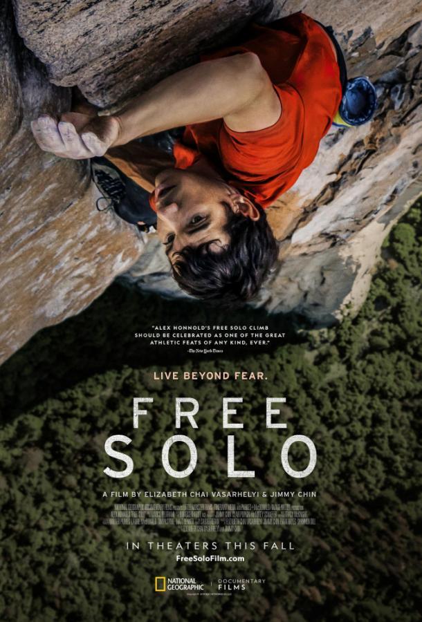 Фри-соло / Свободный подъём в одиночку / Free Solo (2018)