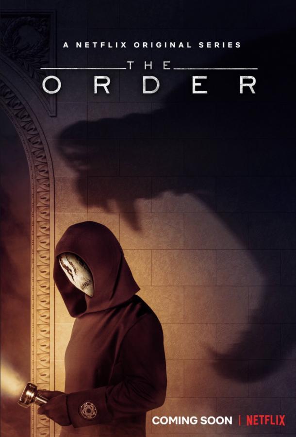 Тайный орден / The Order (2019)