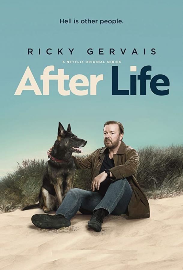 Следом за жизнью / After Life (2019)