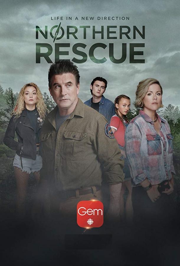 Северное спасение / Northern Rescue (2019)