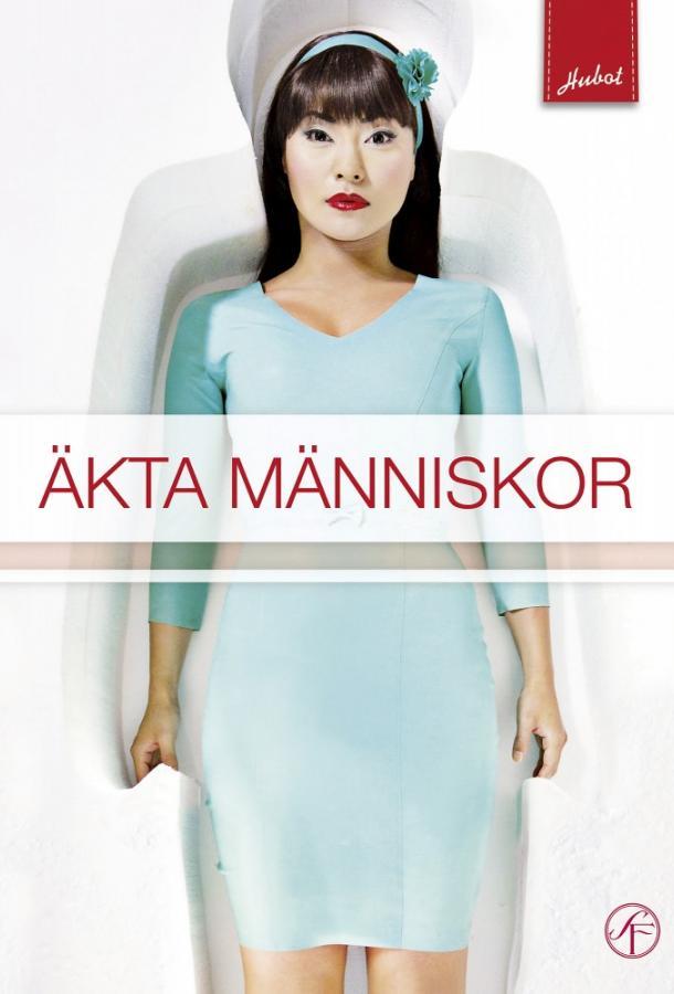 Настоящие люди / Äkta människor (2012)
