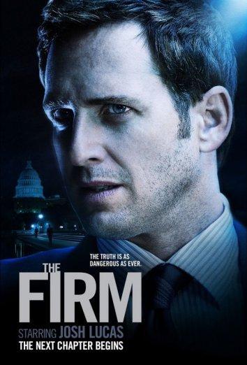 Фирма / The Firm (2012)