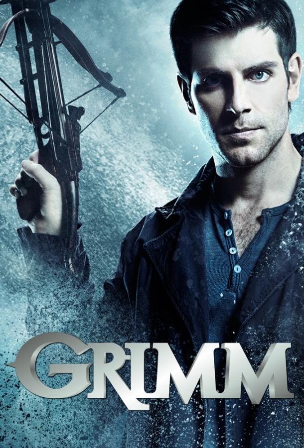 Гримм (5 сезон) 14 серия смотреть онлайн
