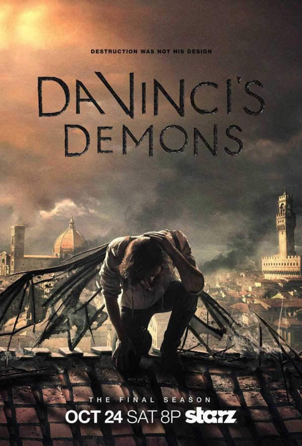 Демоны Да Винчи (1 сезон) смотреть онлайн