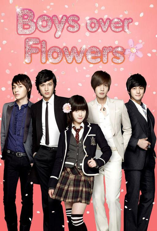 Мальчики краше цветов / Kkotboda namja (2009)