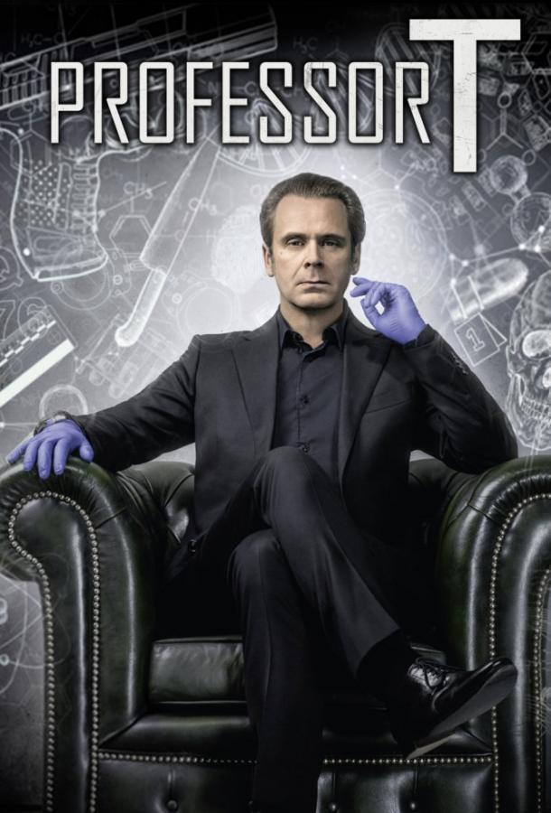 Сериал Профессор Т. (2017) смотреть онлайн 1-4 сезон