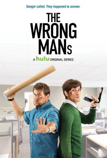 Не те парни / The Wrong Mans (2013)