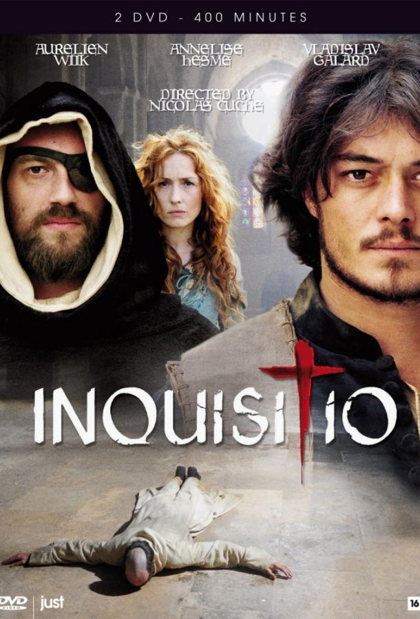 Инквизиция / Inquisitio (2012)