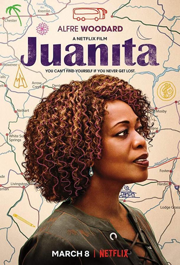 Хуанита / Juanita (2019)