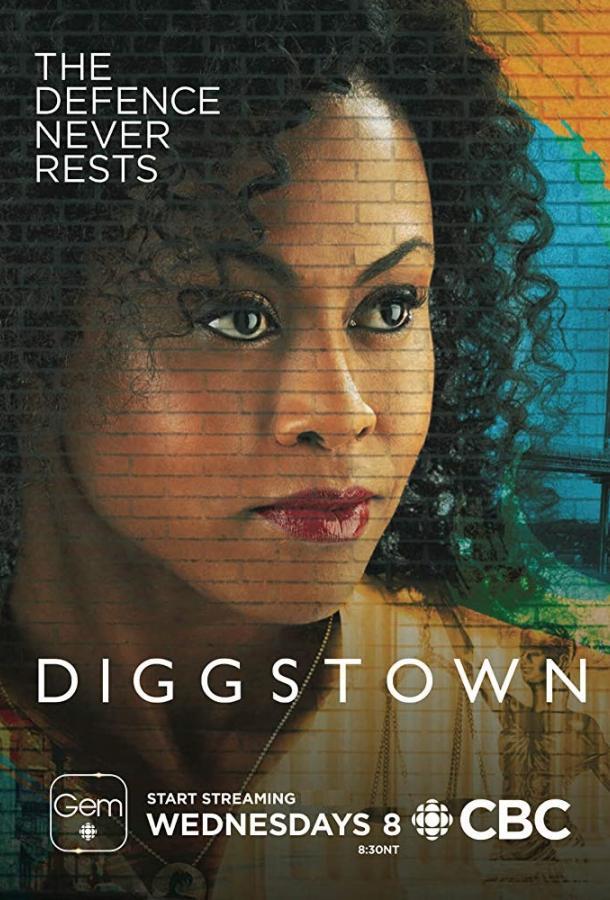Diggstown (2019)