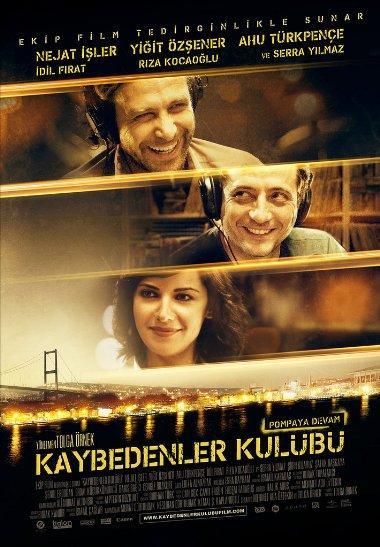 Клуб неудачников / Kaybedenler Kulubu (2011)