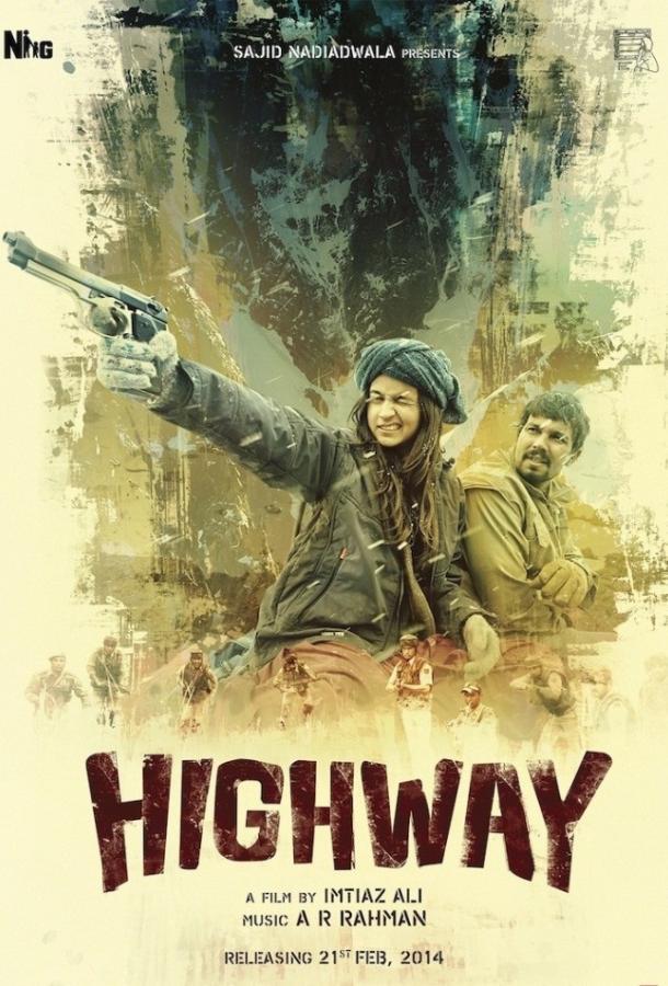 Шоссе / Highway (2014)