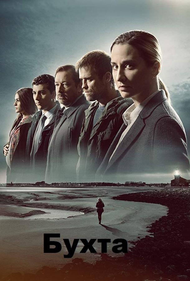Убийство в заливе 2019 смотреть онлайн 2 сезон все серии подряд в хорошем качестве