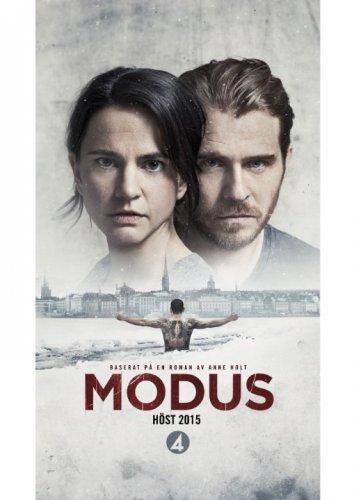 Модус Операнди (2015)
