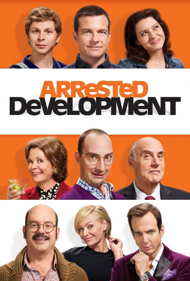 Задержка в развитии / Arrested Development (2003)