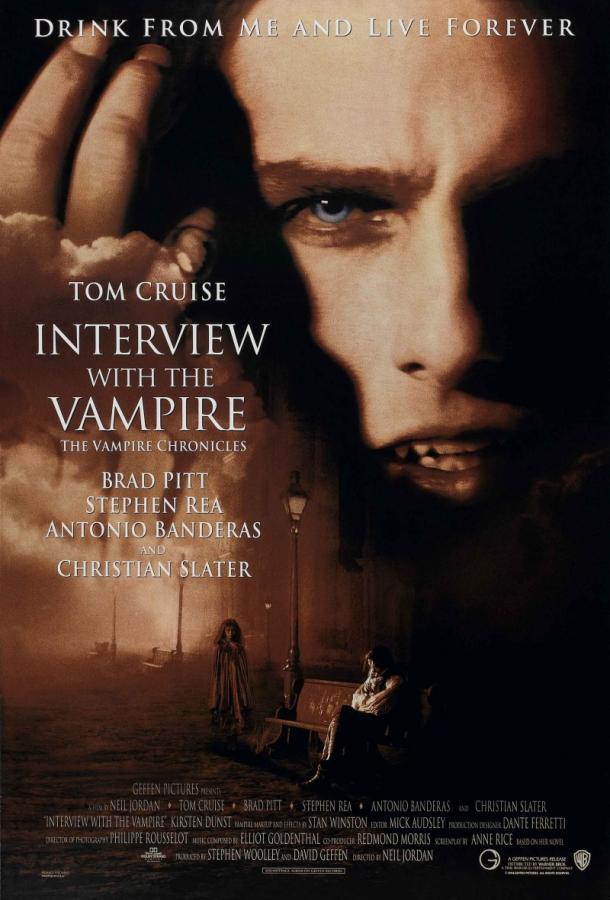 Интервью с вампиром (1994) BD