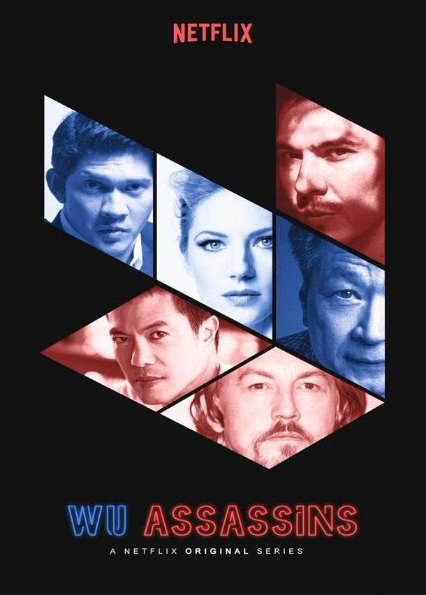 Убийцы Ву 2019 смотреть онлайн 1 сезон все серии подряд в хорошем качестве