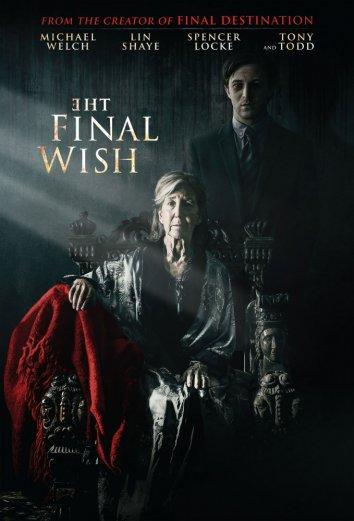 Последнее желание (2018)