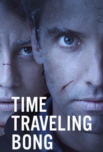 Бонг времени / Time Traveling Bong (2016)