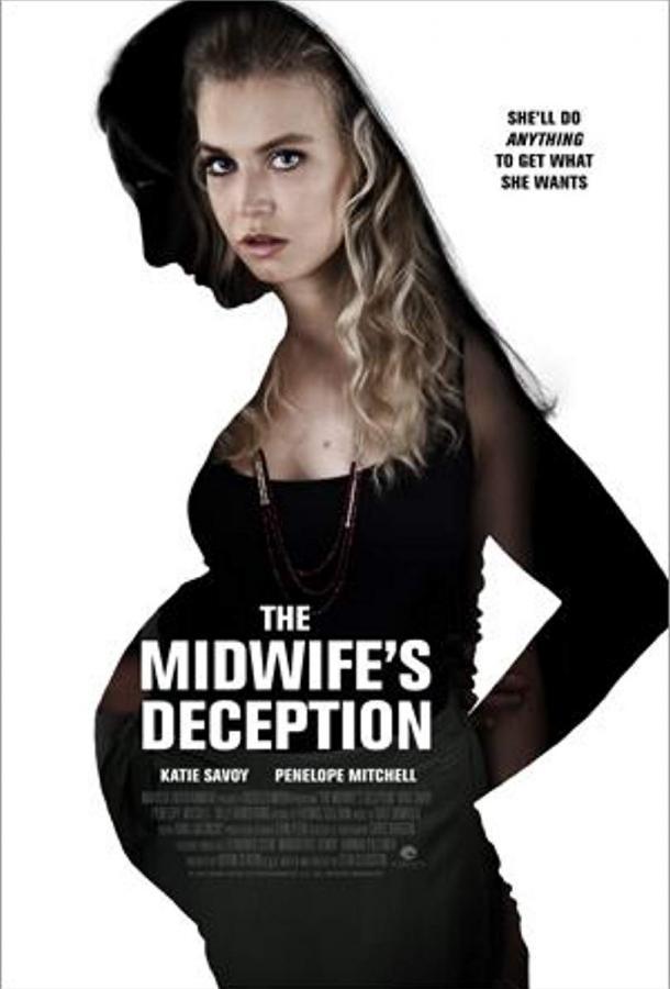 Отдых акушерки / The Midwife's Deception (2018)