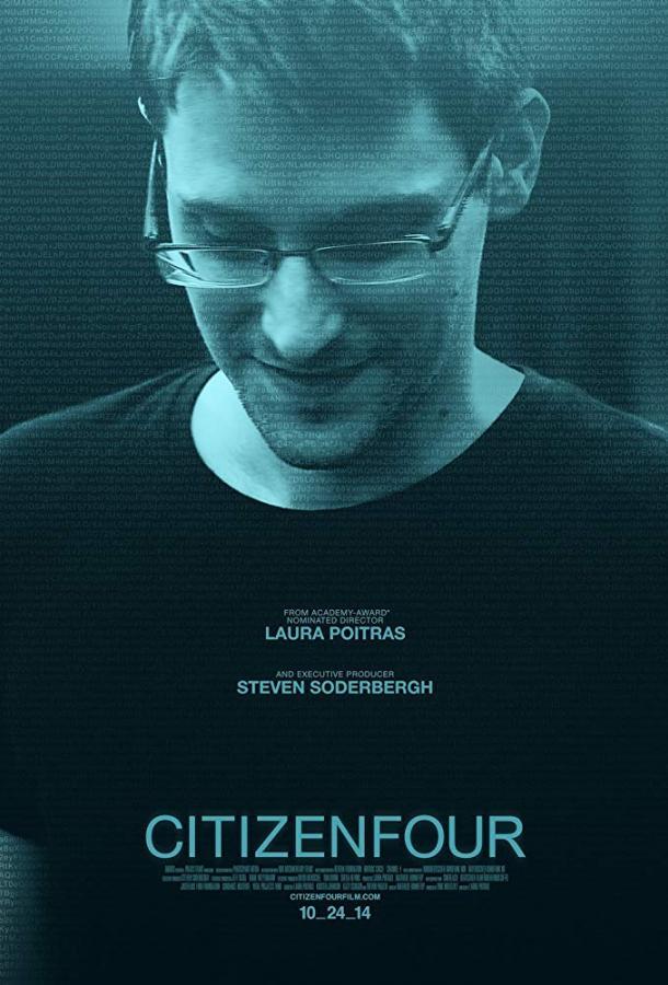 Citizenfour: Правда Сноудена / Citizenfour (2014)