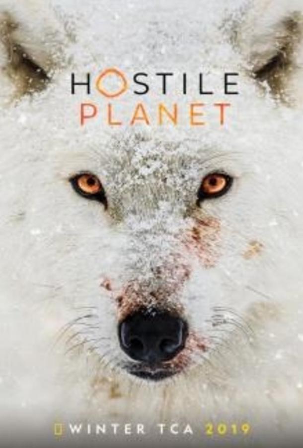 Сериал Враждебная планета / Hostile Planet (2019) смотреть онлайн 1 сезон