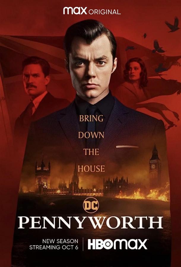 Пенниуорт / Pennyworth (2019)