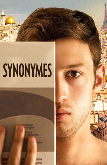 Синонимы / Synonymes (2019)
