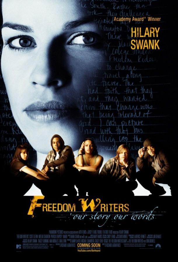 Писатели свободы (2006) смотреть онлайн