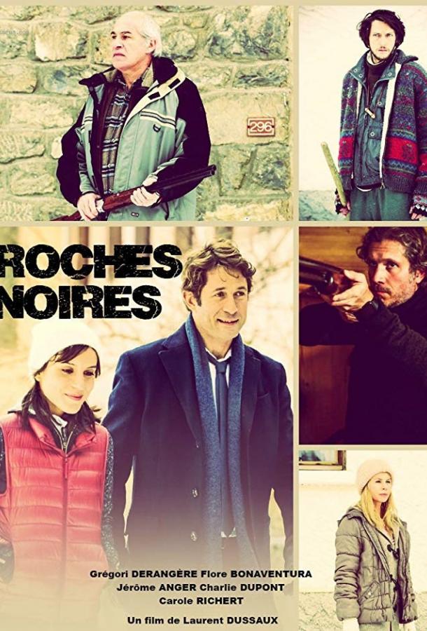 Чёрные скалы / Roches Noires (2018)