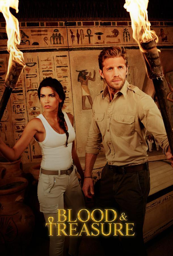 Кровь и сокровища / Blood & Treasure (2019)