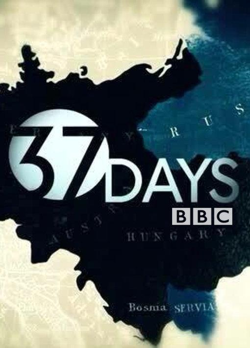 37 дней / 37 Days (2014)