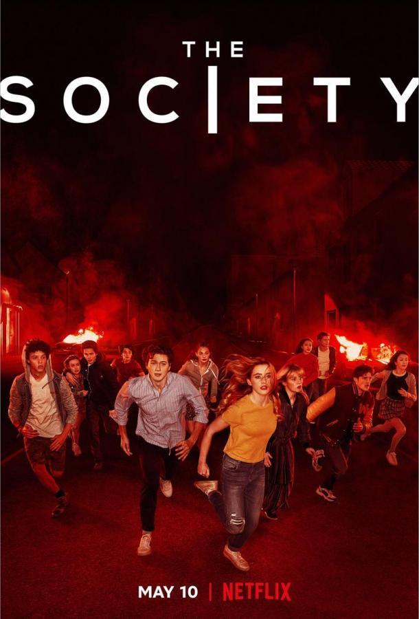 Общество 2019 смотреть онлайн 1 сезон все серии подряд в хорошем качестве
